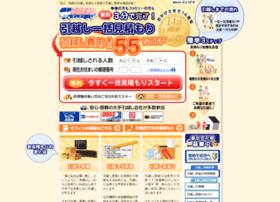 hikkoshi-tatsujin.com