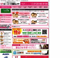 hikkoshi8100.com