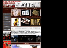 hikkouyasan.com