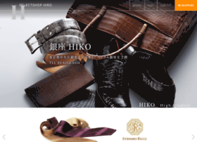 hiko.co.jp