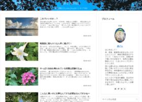 hikodon.com