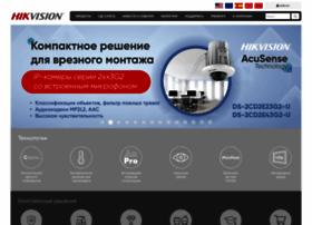 hikvision.ru