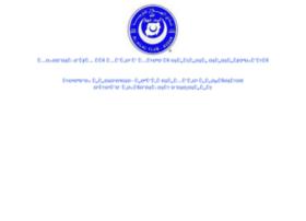 hilalalsudan.net