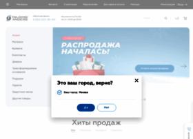 hilding-anders.ru