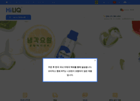 hiliq.net
