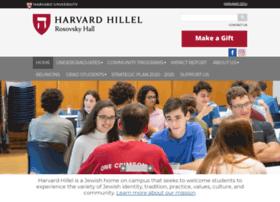 hillel.harvard.edu