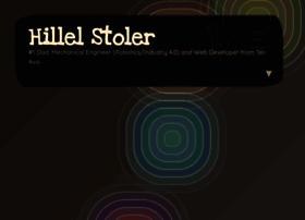 hillelstoler.com