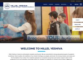 hillelyeshiva.org
