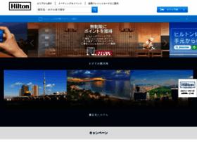 hilton.co.jp