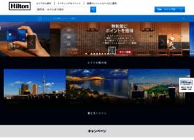 hiltonhotels.jp