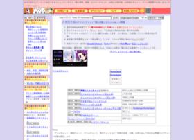 himacha.com