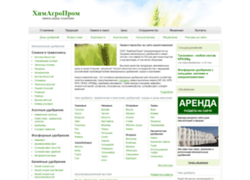 himagroprom.ru