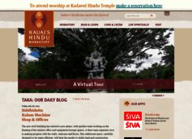 himalayanacademy.com