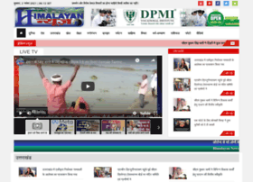 himalayannews.com