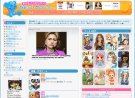 himarin.com