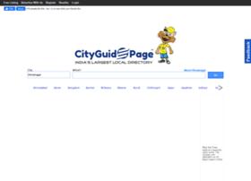 himatnagar.cityguidepage.com