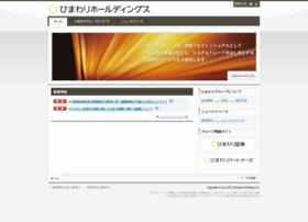 himawari-group.co.jp