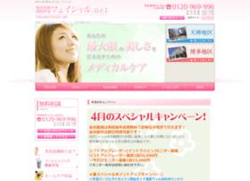himawari-kurume.com
