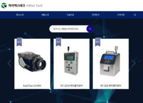 himaxtech.net