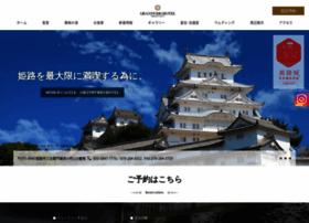 himejicastlehotel.co.jp