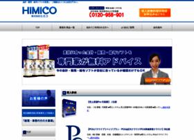 himico.net