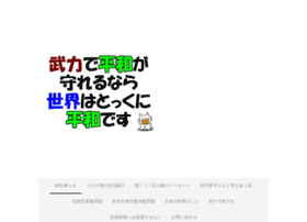 himitsuyadane.com