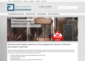 himki-doors.ru