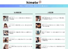 himote.in