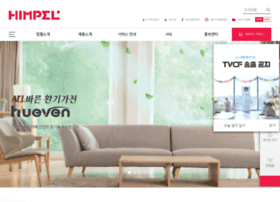 himpel.co.kr