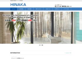 hinaka.co.jp