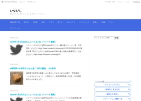 hinapishi.com