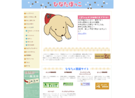 hinata-net.com