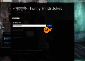 hindi-chutkulay.blogspot.com