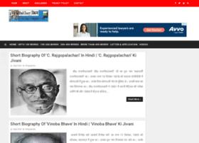 hindi-essay.blogspot.in