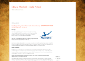 hindi-stock-news.indian-commodity.com