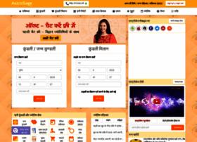 hindi.astrosage.com