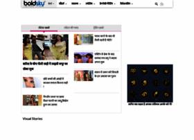 hindi.boldsky.com