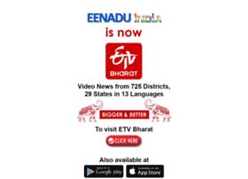 hindi.eenaduindia.com