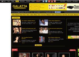 hindi.galatta.com