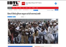 hindi.ibtl.in