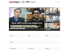 hindi.insistpost.com