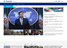 hindi.irib.ir