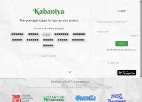 hindi.kahaniya.com