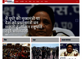 hindi.merisarkar.com