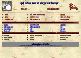 hindi.mkgandhi.org