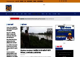 hindi.news24online.com