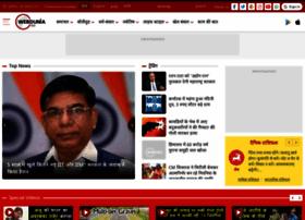 hindi.webdunia.com
