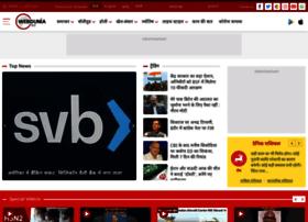 hindi.webduniya.com