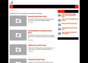 hindi2notes.blogspot.in