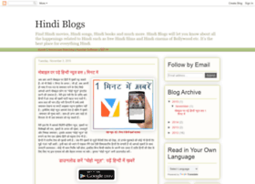 hindiblogs.com